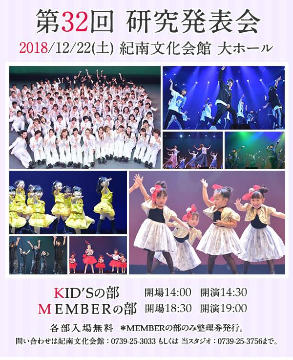 dance_vol32_b